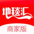 地毯汇商家版下载最新版_地毯汇商家版app免费下载安装