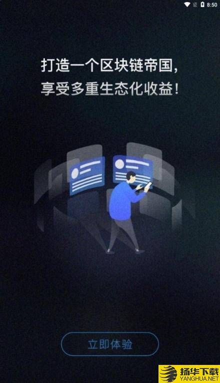 CC挖矿下载最新版_CC挖矿app免费下载安装
