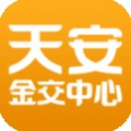 天安金交中心下载最新版_天安金交中心app免费下载安装