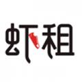 虾租下载最新版_虾租app免费下载安装