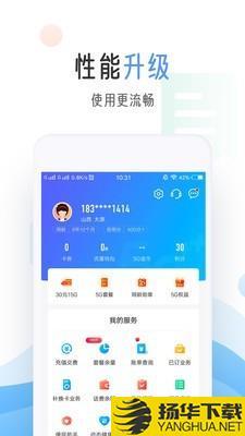 中国移动积分商城下载最新版_中国移动积分商城app免费下载安装