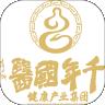 千年物联下载最新版_千年物联app免费下载安装