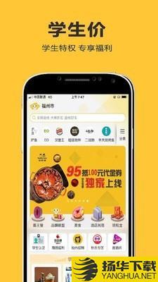 校猿网下载最新版_校猿网app免费下载安装