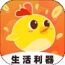 鸡米花下载最新版_鸡米花app免费下载安装