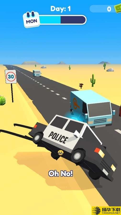 警察游戏3D模拟下载_警察游戏3D模拟手游最新版免费下载安装