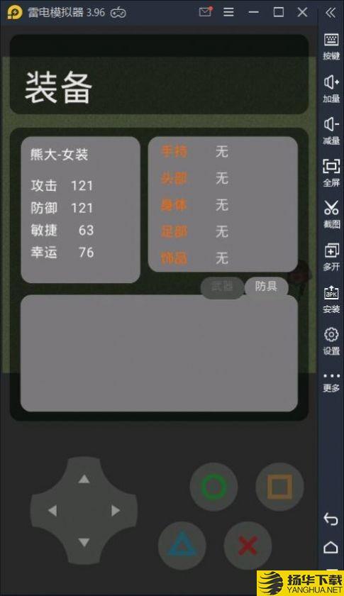 狼狼荣耀游戏下载_狼狼荣耀游戏手游最新版免费下载安装