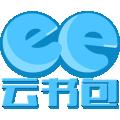 云书包学生版下载最新版_云书包学生版app免费下载安装