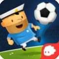 东东龙飞特足球冠军下载最新版_东东龙飞特足球冠军app免费下载安装