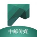 中邮传媒智融平台下载最新版_中邮传媒智融平台app免费下载安装