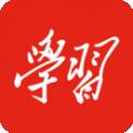 强国争上游答题神器下载最新版_强国争上游答题神器app免费下载安装
