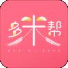 多米帮下载最新版_多米帮app免费下载安装