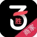 子胜商家版下载最新版_子胜商家版app免费下载安装