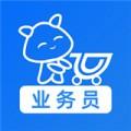 店店店员工下载最新版_店店店员工app免费下载安装