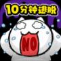 九州剑尊路下载_九州剑尊路手游最新版免费下载安装