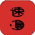 速速动漫下载最新版_速速动漫app免费下载安装