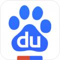 百度搜索下载最新版_百度搜索app免费下载安装