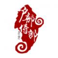 户部侍郎下载最新版_户部侍郎app免费下载安装