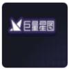 星图推广下载最新版_星图推广app免费下载安装