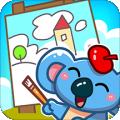 儿童宝宝学画画下载最新版_儿童宝宝学画画app免费下载安装