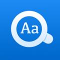 欧路词典下载最新版_欧路词典app免费下载安装