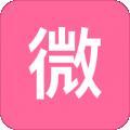 微商截图工具箱下载最新版_微商截图工具箱app免费下载安装