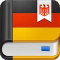 德语助手下载最新版_德语助手app免费下载安装