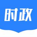 公考时政下载最新版_公考时政app免费下载安装