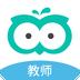 智学网教师端下载最新版_智学网教师端app免费下载安装