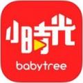 宝宝树时光下载最新版_宝宝树时光app免费下载安装