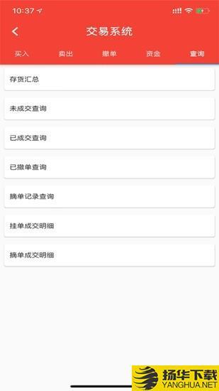 辽文交下载最新版_辽文交app免费下载安装