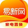 易新网下载最新版_易新网app免费下载安装