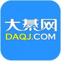 大綦网下载最新版_大綦网app免费下载安装
