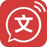 文字转语音下载最新版_文字转语音app免费下载安装