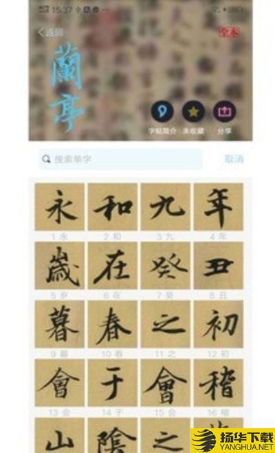 临之下载最新版_临之app免费下载安装