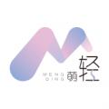 萌轻下载最新版_萌轻app免费下载安装