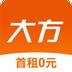 大方租车下载最新版_大方租车app免费下载安装