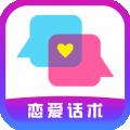 妙语千寻下载最新版_妙语千寻app免费下载安装
