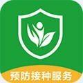 广州优苗疫苗接种下载最新版_广州优苗疫苗接种app免费下载安装