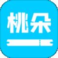 桃朵下载最新版_桃朵app免费下载安装