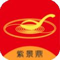 智慧消费下载最新版_智慧消费app免费下载安装