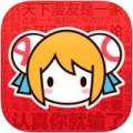 a站下载最新版_a站app免费下载安装