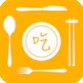 爱尚点餐下载最新版_爱尚点餐app免费下载安装