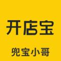 小哥开店宝下载最新版_小哥开店宝app免费下载安装