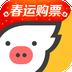 飞猪下载最新版_飞猪app免费下载安装