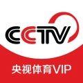 央视体育VIP下载最新版_央视体育VIPapp免费下载安装