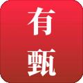 有甄下载最新版_有甄app免费下载安装
