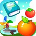 儿童游戏学分类下载最新版_儿童游戏学分类app免费下载安装