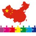 中国地理拼图下载最新版_中国地理拼图app免费下载安装