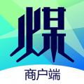 拉煤宝商户端下载最新版_拉煤宝商户端app免费下载安装