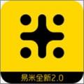 易米国际商城下载最新版_易米国际商城app免费下载安装